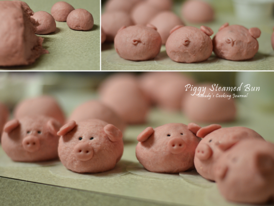 piggy steamed bun